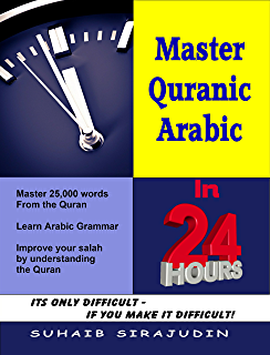 The Essential Book of Quranic Words - Kindle edition by Abrar Khan