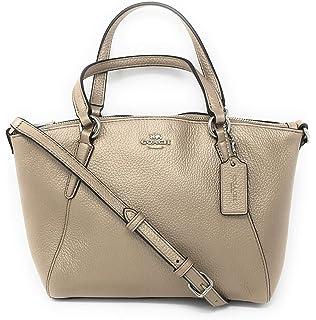 Coach Pebble Leather Mini Kelsey Satchel Crossbody Handbag (Metallic  Platinum) 2fa06df7b6