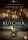 Magnificent Butcher [DVD]