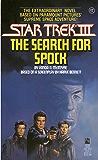 Star Trek III: The Search for Spock: Movie Tie-In Novelization (Star Trek: The Original Series Book 17)