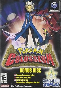 rom pokemon colosseum gamecube