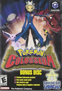 pokemon xd gale of darkness pc game download