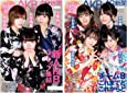 AKB48Group新聞 2019年9月号 Amazonオリジナル生写真セット (A組全10種より1枚ランダム封入)