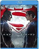 【メーカー特典あり】バットマン vs スーパーマン ジャスティスの誕生 (DC×モンキー・パンチ オリジナルステッカー付) [AmazonDVDコレクション] [Blu-ray]