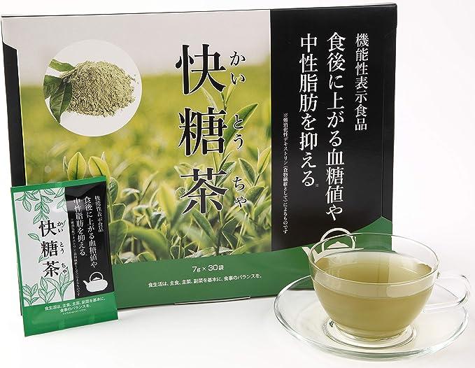Amazon.co.jp: 機能性表示食品 快糖茶 30袋: 食品・飲料・お酒