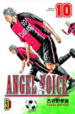Angel voice Vol.10