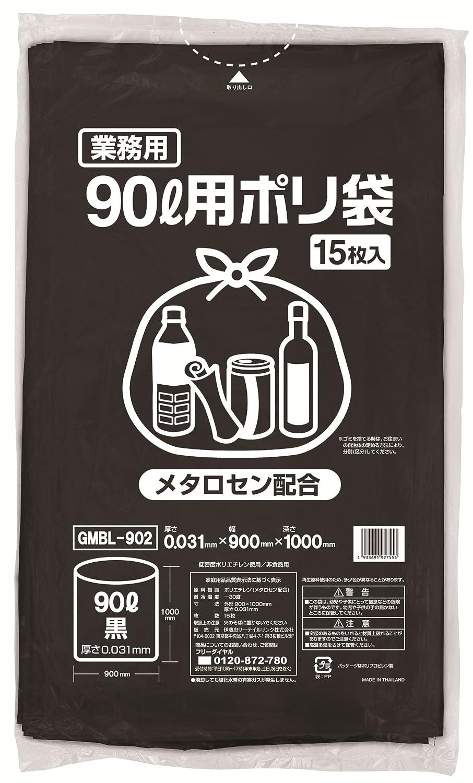 伊藤忠リーテイルリンク ポリゴミ袋(メタロセン配合)黒90L 15枚入り×20パック 低密度ポリエチレン GMBL-902 B019OP68RK
