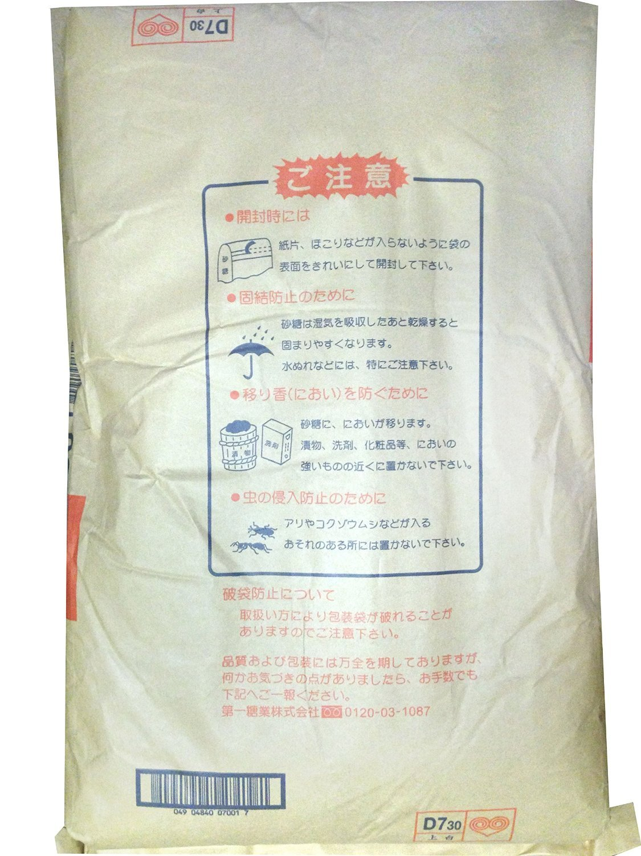 First To-gyo white sugar 30kg