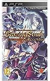 Blazing Souls Accelate (PSP)