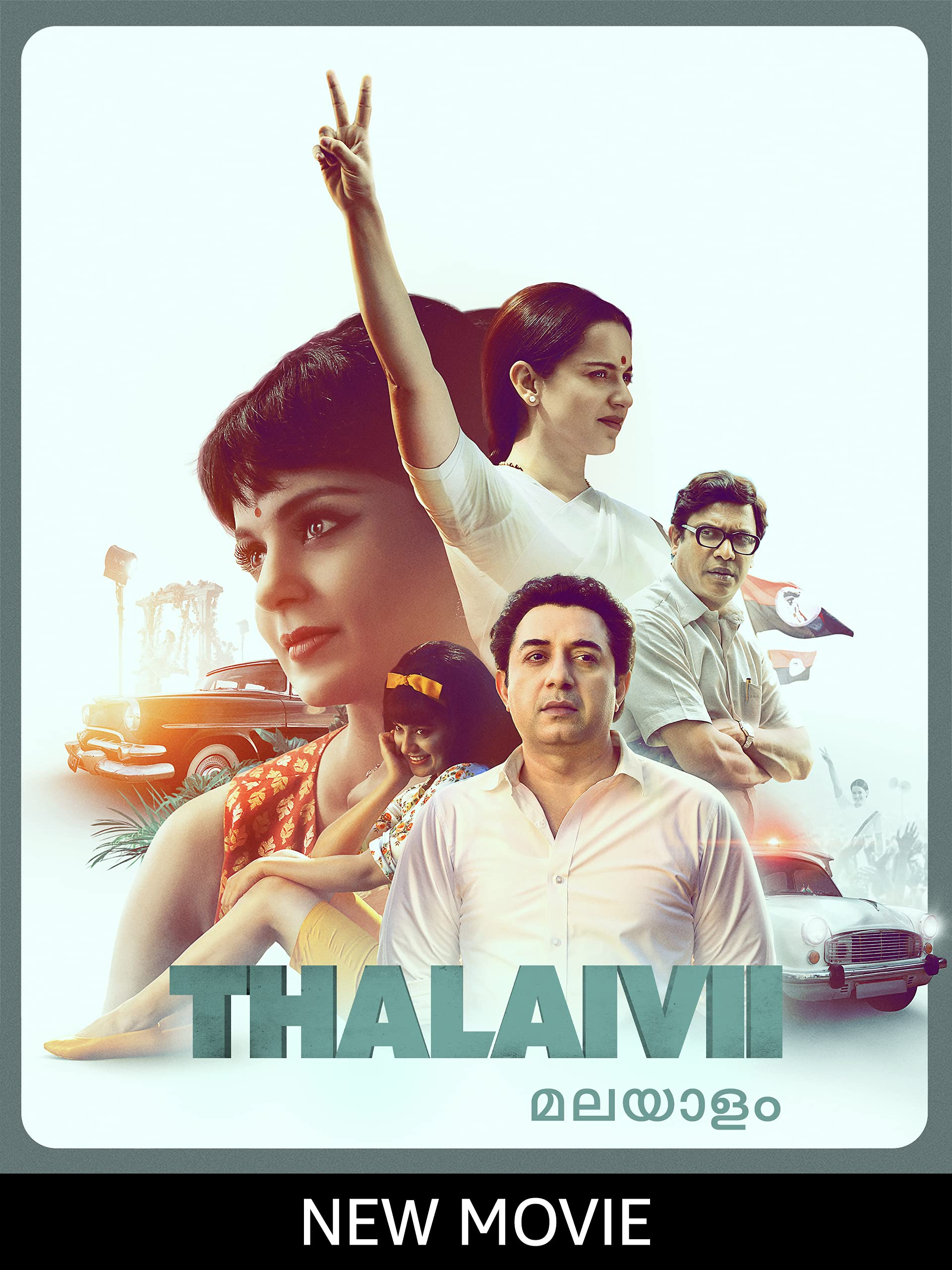 Thalaivii (Malayalam)