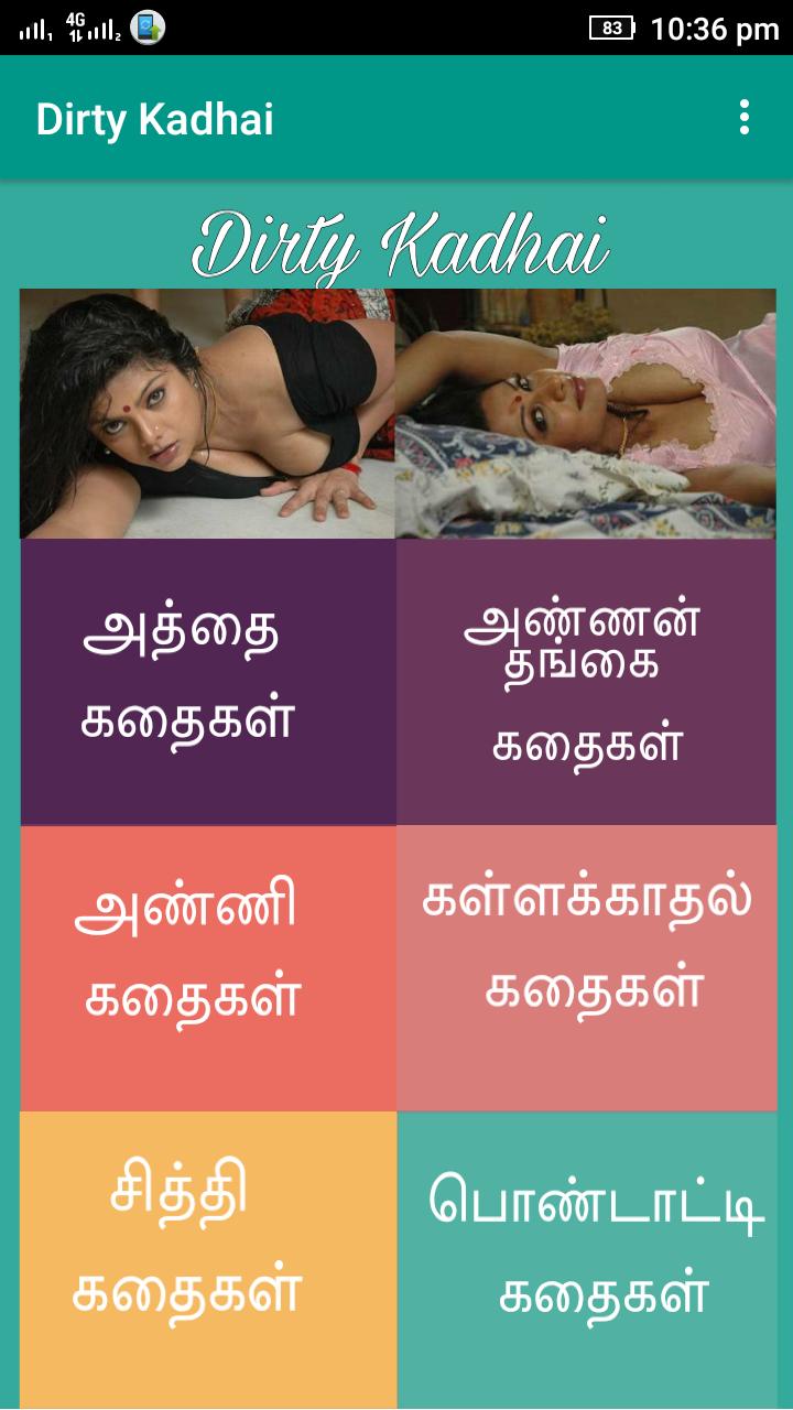 Video tamilsex Free Tamil