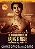 The Killing Fields of Dr. Haing S. Ngor (2-disc collector's home & personal use edition)