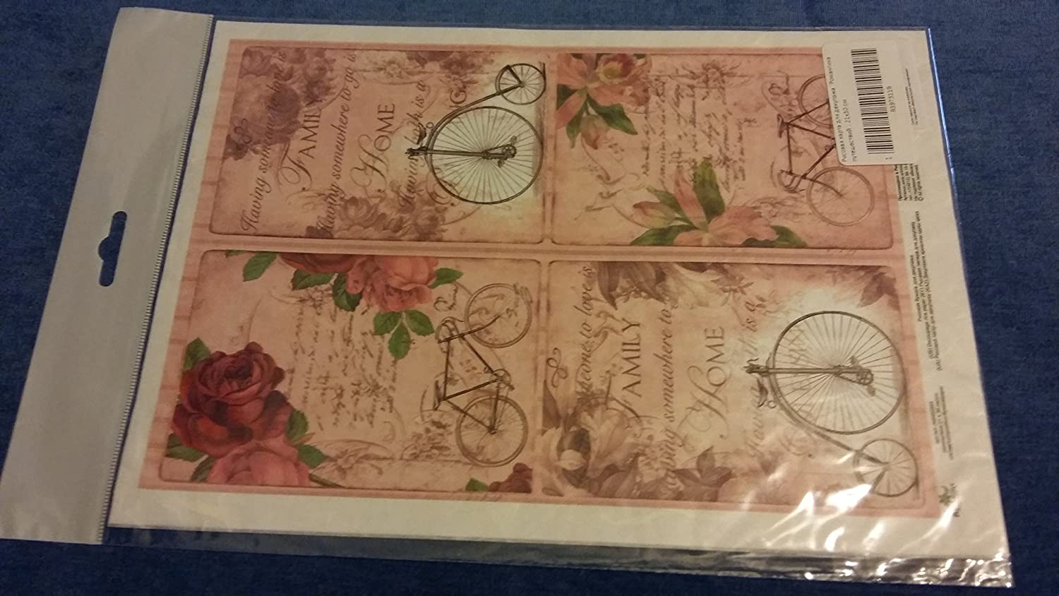 Rice Paper for decoupage Made in Russia Bike A4 Pink 8,27 /× 11,69 inches Romance