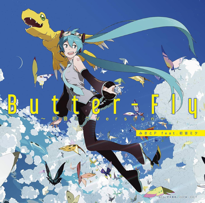 [200902]Butter-Fly~初音ミクVersion~  / みきとP feat.初音ミク(仮)(CD+DVD盤)(wav+cue+log+png+iso)