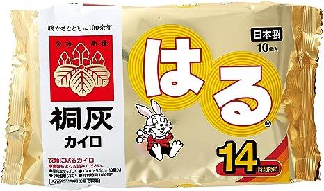 Amazon.co.jp: 桐灰化学 桐灰はるカイロ 衣類に貼るタイプ 14時間持続 ...