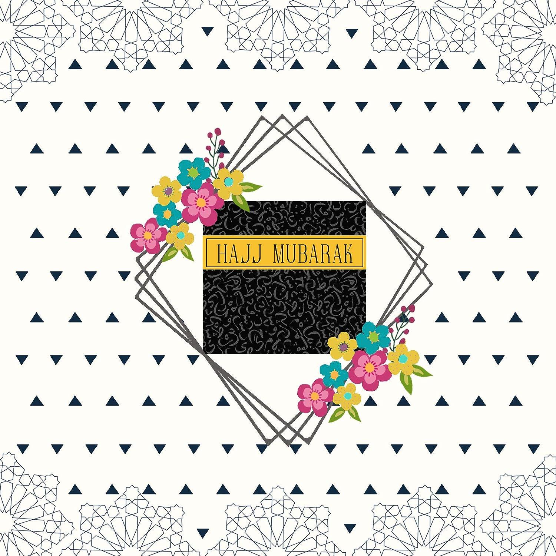 Islamic Cards Muslim Cards Hajj Greeting Card Eid Mubarak Cards Hajj Mubarak Lace