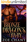 The Bronze Dragon's Baby (Shifter Dads Book 5)