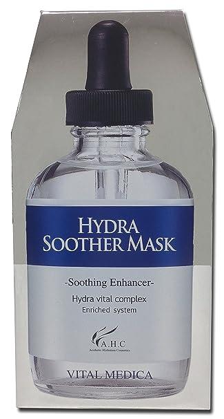 Amazon.com: AHC Hydra Chupete Máscara Facial Hoja 30 g x 5 ...