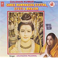 Shree Ramraksha Stotra Stuti and Bhajan