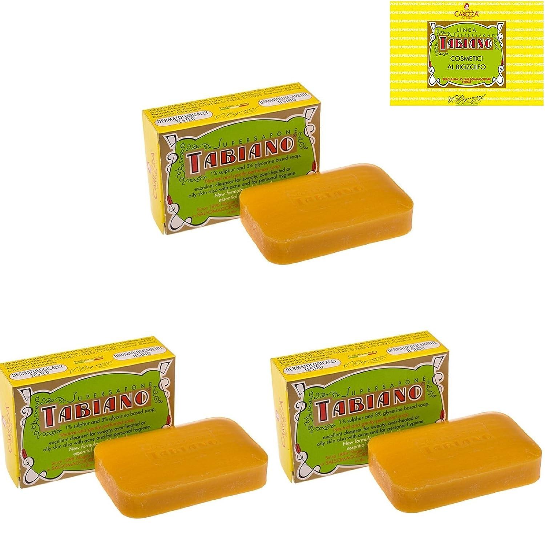 Juego de 2 jabones de azufre y glicerina (Supersapone Tabiano) - Tratamiento de acné, psoriasis y eccema - 2 x 125 g: Amazon.es: Belleza