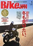 BikeJIN (培倶人) 2015年 01月号