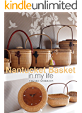 Nantucket Basket in my life