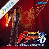 THE KING OF FIGHTERS '96 ORIGINAL SOUND TRACK ザ・キング・オブ・ファイターズ