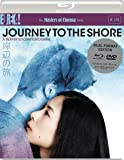 Journey to the Shore (2015) [Masters of Cinema] Dual Format (Blu-ray & DVD)