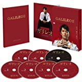 ガリレオ II [DVD-BOX]