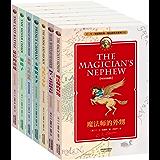 纳尼亚传奇(1-7)(套装共7册)(中英双语典藏版) (English Edition)