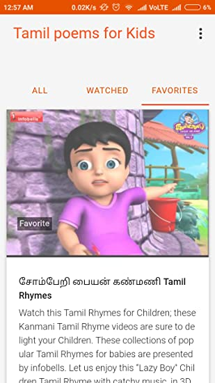 Amazon com: Tamil poems for kids: Appstore for Android
