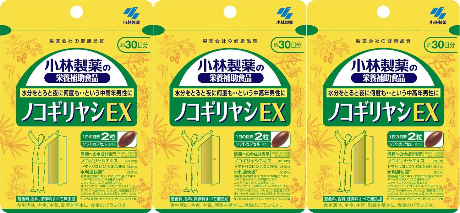 【3個セット】ノコギリヤシEX 60粒 B07D28Y5VP