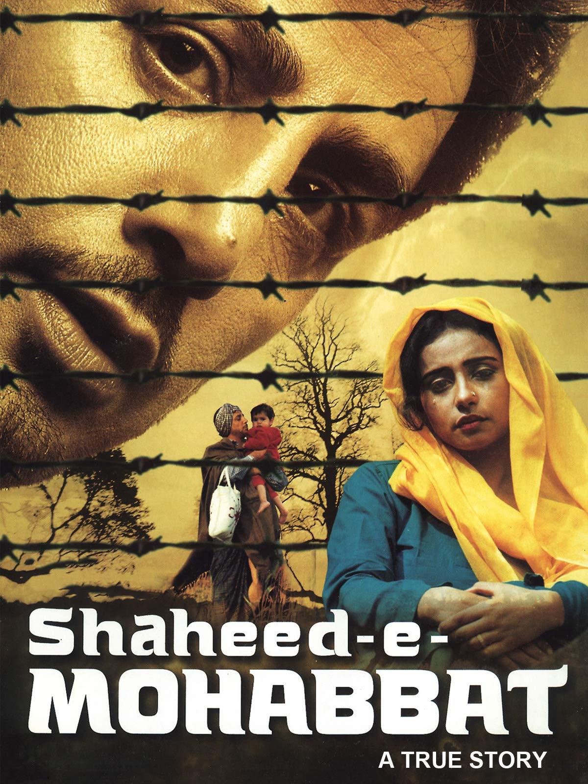 Shaheed E Mohabbat on Amazon Prime Video UK