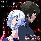 Lost Paradise(アニメ盤)