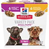 Hill's Science Diet Wet Dog Food, Adult, Small & Toy, Variety Pack, 3.5 oz, 12 Trays