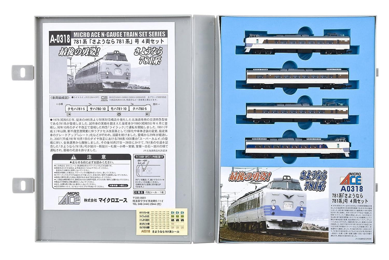 マイクロエース Nゲージ 781系「さようなら781系」号 4両セット A0318 鉄道模型 電車 B0019HGVTC
