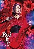 "『Mai Kuraki Live Project 2018""Red it be 〜君想ふ 春夏秋冬〜"" 』 [DVD]"
