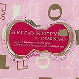 種類色々♪ HELLO KITTY×DEARISIMO キティ トート マザーズ バッグ 2002MM (04ピンク)