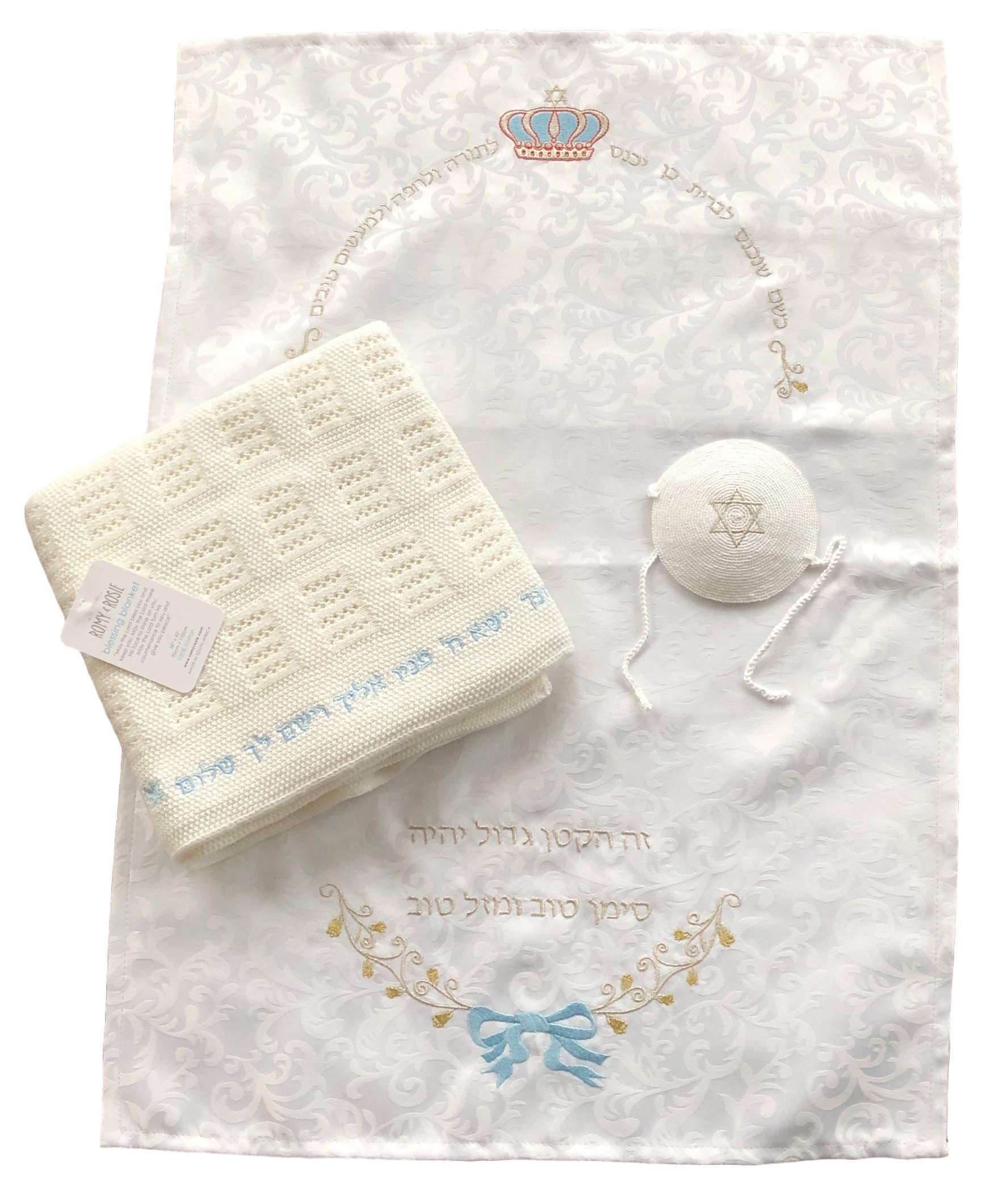 Brit Milah Set - Pillowcase, Blanket and Yarmulke (White with Aqua) by Romy and Rosie