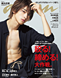 anan(アンアン) 2019年 6月12日号 No.2154 [絞る!締める!大作戦。] [雑誌]