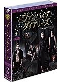 ヴァンパイア・ダイアリーズ 〈フィフス〉 セット2(5枚組) [DVD]
