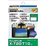 HAKUBA デジタルカメラ液晶保護フィルムMarkII FUJIFILM X-T20 / T10専用 DGF2-FXT20