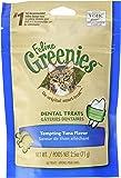 Greenies Tempting Tuna Dental Cat Treat, Adult, 71g