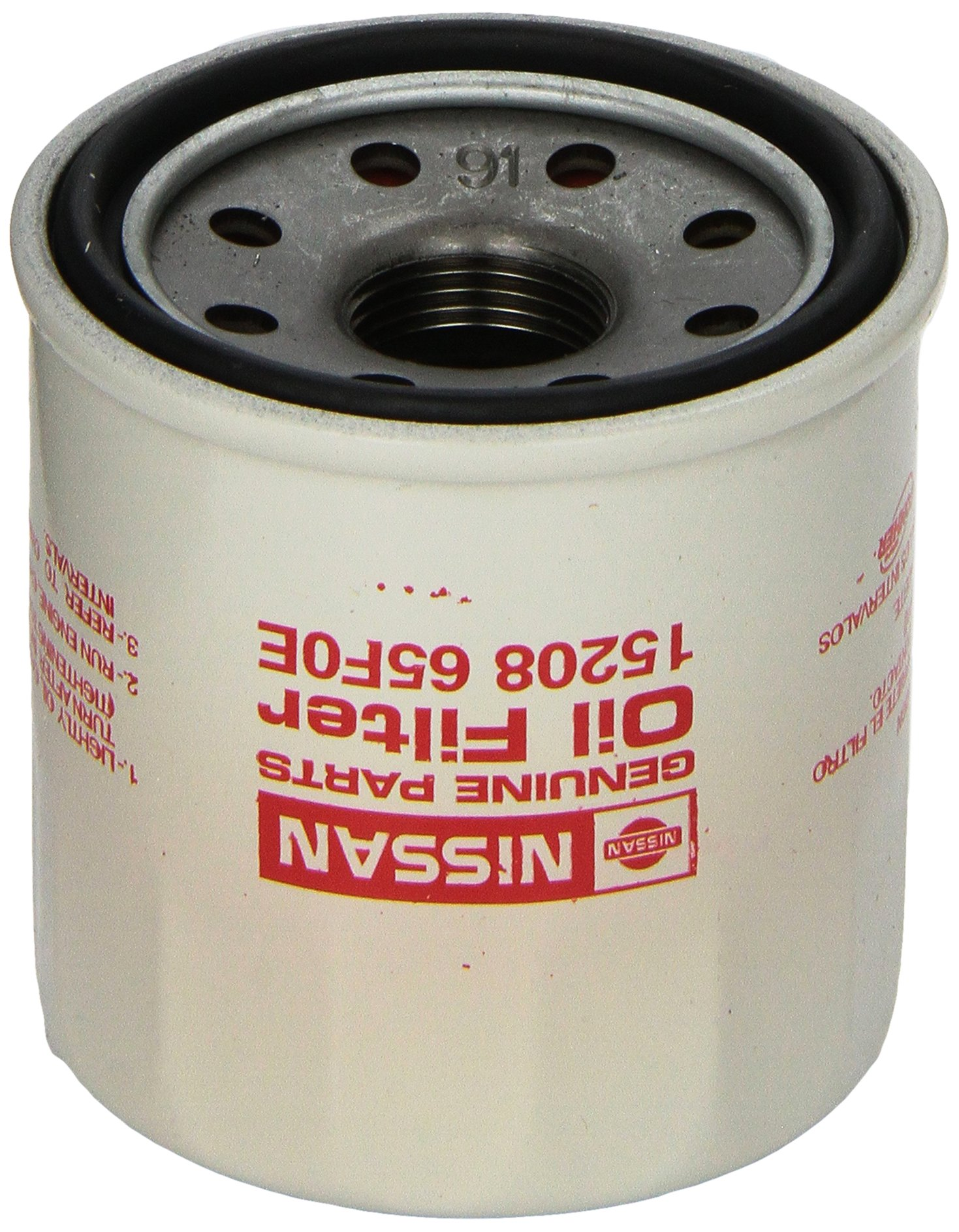 Nissan Sentra Service Manual: Oil filter