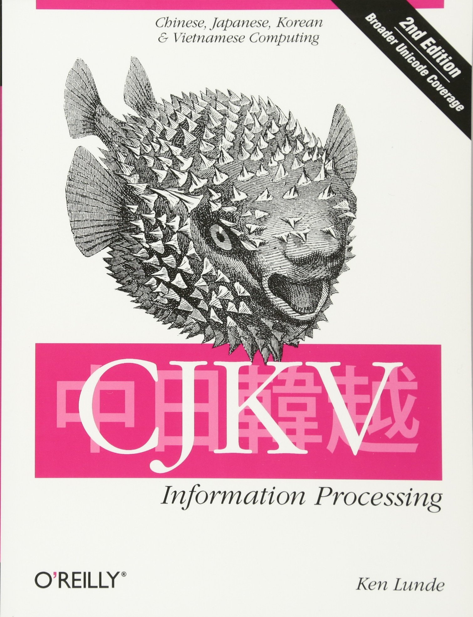 CJKV Information Processing: Chinese, Japanese, Korean & Vietnamese Computing by Brand: O'Reilly Media