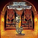 ファイナルファンタジー レコードキーパー オリジナル・サウンドトラック