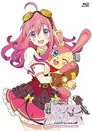 ぱすてるメモリーズ・メモリアル Blu-rayBOX(Blu-ray Disc)
