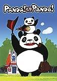 Panda Go Panda [DVD]