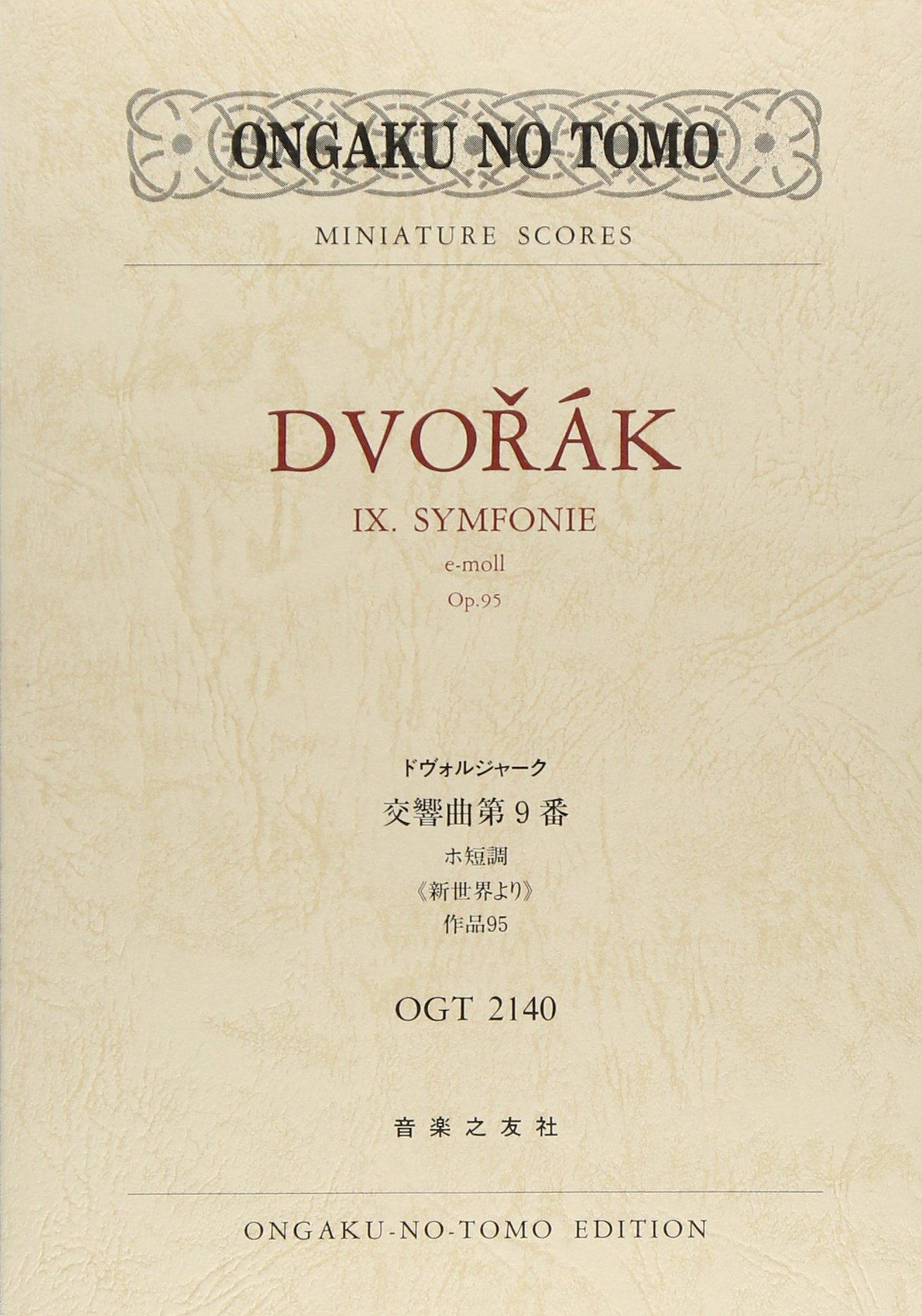 Dovorujāku kōkyōkyoku dai 9ban hotanchō sakuhin 95 shinsekai yori pdf epub