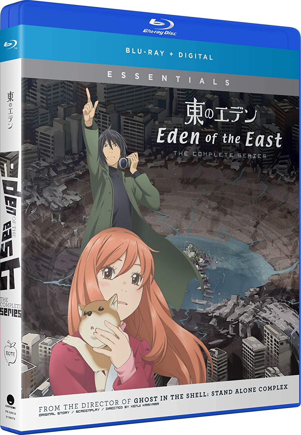 Eden of the East Essentials Blu-ray (Dual Audio)